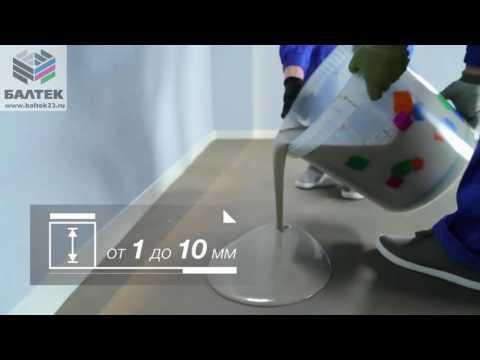 Укладка резинового покрытия. Монтаж рулонного резинового покрытия для тренажерных залов