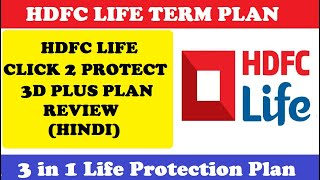 HDFC LIFE CLICK 2 PROTECT 3D PLUS REVIEW (HINDI) || 3 In 1 Life Protection Plan