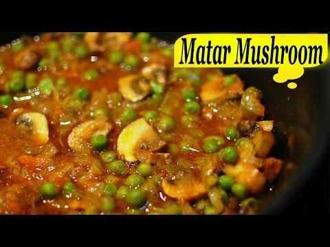 Video Matar Mushroom Recipe Full HD