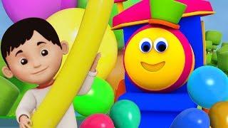 บ๊อบรถไฟ | เพลงบอลลูน | เพลงสำหรับเด็ก | Bob The Train | Balloon Song | Children Rhymes And Songs