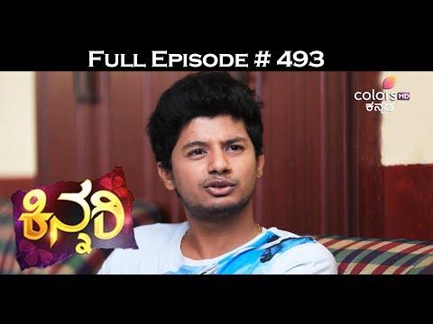 Kinnari - 29th May 2017 - ಕಿನ್ನರಿ - Full Episode