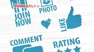 Как отправить анонимное сообщение ВКонтакте и Одноклассниках? Как общаться анонимно?