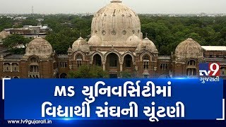 Mumbai mayor and deputy mayor elections delayed over upcoming Maharashtra assembly elections | Tv9