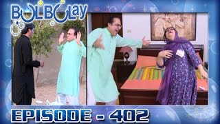 Bulbulay Ep 402 - ARY Digital Drama