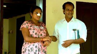 Thatteem Mutteem I Ep 248 - Introducing Mrs Kamalasanan! I Mazhavil Manorama