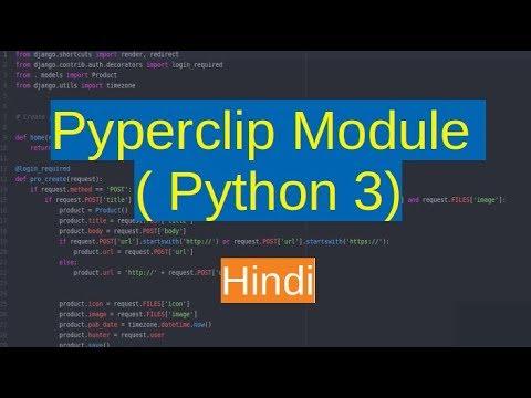 Python Paste смотреть онлайн видео в отличном качестве и без