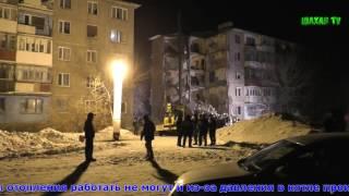 Обрушение дома в Шахане