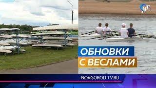 Новгородская школа гребли в ожидании обновления спортинвентаря