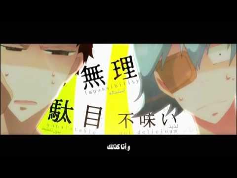 Kono Danshi Uchuujin to Tatakaemasu - Clip #1 l Arabic