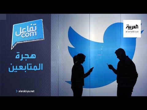 العرب اليوم - شاهد: متابعو ترمب يبدأون بالتخلي عنه على
