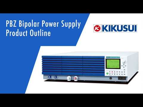 PBZ Bipolar Power Supply Overview