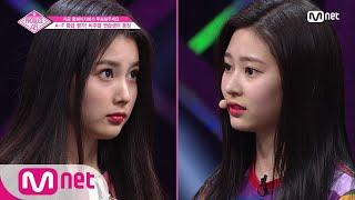 [ENG sub] PRODUCE48 [1회] 희망 포지션 청순! 배쌤의 평가는?!ㅣ에잇디강혜원, 얼반웍스김민주 180615 EP.1