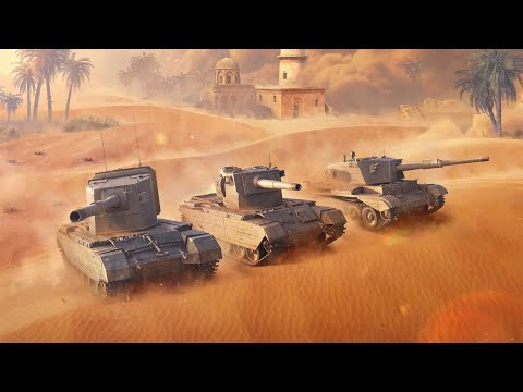 Танкосмотр2019 #35. Британия. ПТ-САУ (веткa FV4005) | World of Tanks