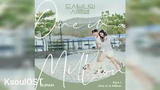SURAN (수란) - One In A Million [Lovestruck In The City OST Part.1]