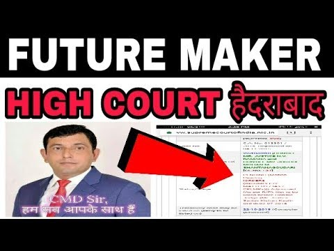 Take the information of Future Maker's High Court Hyderabad from here.