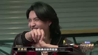 190802 The Rap Of China unaired episode  cut Kris Wu 中國新說唱 未播出部分 吳亦凡戰隊團建 塞車比賽
