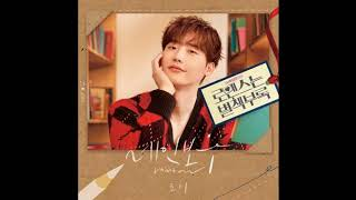 [Audio] Rothy (로시) - Rainbow (레인보우) | 로맨스는 별책부록 OST Part 2 / Romance Is a Bonus Book OST Part 2