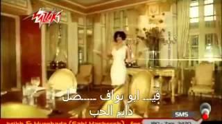 تحميل اغاني حبيب الحب شمس شموس الارض MP3