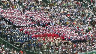 2018/8/10甲子園折尾愛真高校の応援