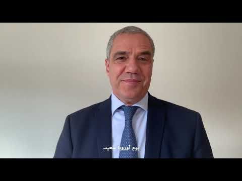 Video: Europe Day 2021