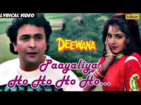 Payaliya - Lyrical Video   Deewana   Divya Bharti & Rishi Kapoor   90's Evergreen Romantic Song