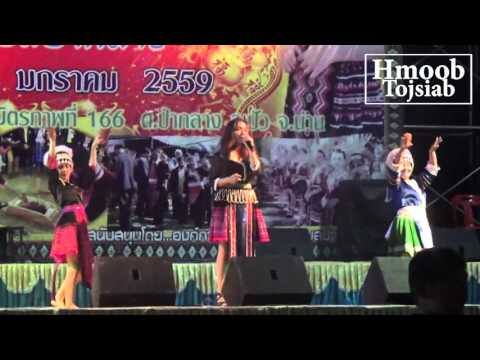 Hmong new year 2016 concert in Thailand