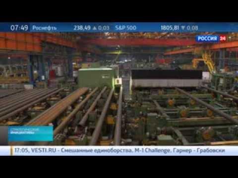 Московская биржа выбор брокера демо