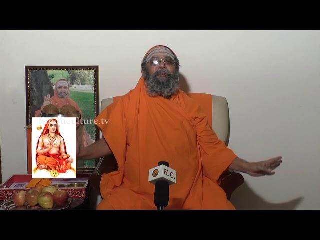 பூஜ்யஸ்ரீ ஓங்காராநந்த ஸ்வாமிகள்