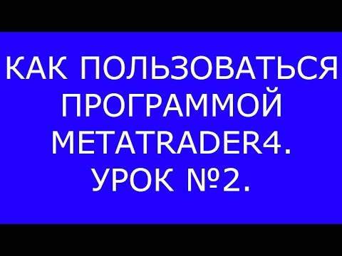 Форекс онлайн курс евро рубль