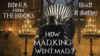 How Aerys Targaryen became The Mad King?