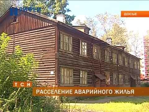 В Прикамье продолжается расселение аварийного жилья