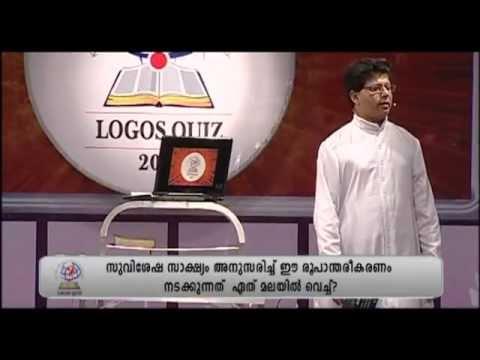 Logos bible Quiz Part 2 - Fr Joshy Mayyattil - Video - 4Gswap org