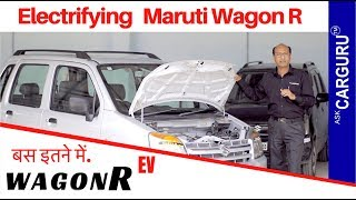 WagonR 2900kms without Petrol | Wagon R अब Electric बन गयी है | Range | Electric kit | Ask CARGURU