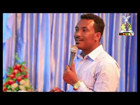Faarfannaa Addisuu Wayiimaa #4 Albama guutuu #RTL