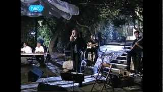 Τη νύχτα αυτή - Βασίλης Λέκκας - Γιάννης Σπάθας