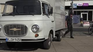 Могут ли бывшие заключенные Штази вести экскурсии по тюрьмам ГДР?