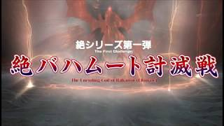 ucob ffxiv guide - Free Online Videos Best Movies TV shows - Faceclips