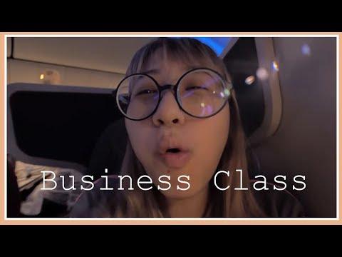 ครั้งแรกในชีวิต ที่คิดอยากนั่ง Business Class