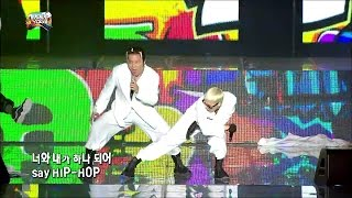 【TVPP】Jeong Hyeong Don - Going To Try (with G-Dragon), 정형돈 - 형용돈죵 '해볼라고' @ Infinite Challenge