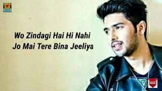Dil Mein Ho Tum Lyrics| WHY CHEAT INDIA   - YouTube