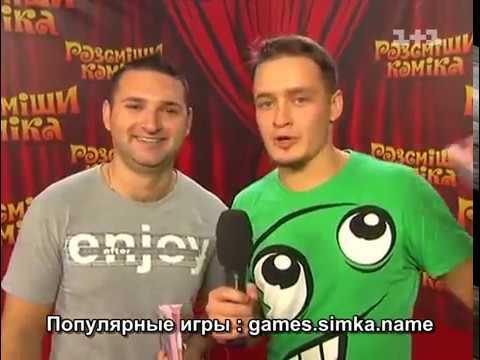 Тарас Богун, відео 4