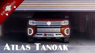 Пикап Фольксваген Атлас Таноак Concept 2018 года / Новости Авто