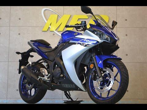 YZF-R25/ヤマハ 250cc 兵庫県 モトフィールドドッカーズ 神戸店 【MFD神戸店】