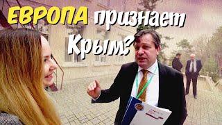Международные НАБЛЮДАТЕЛИ в Крыму: ВЫБОРЫ поставят точку РЕФЕРЕНДУМА в Крыму.
