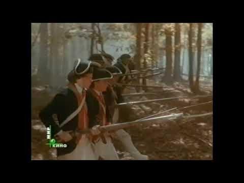 Текумзе: Последний воин (1995). Битва при Фоллен Тимберс 1794 года (видео)