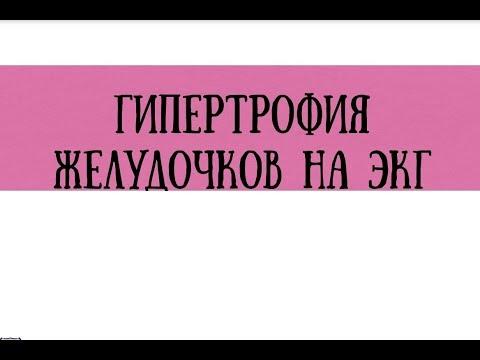 Метод стрельникова от гипертонии
