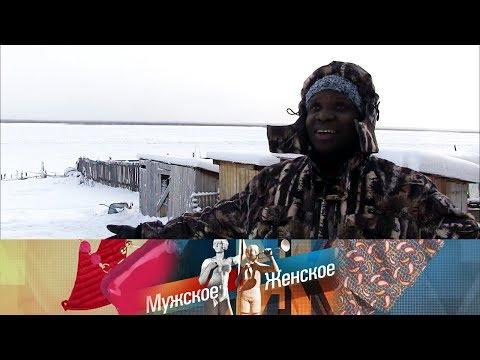 35-летнего Марка Бабатунде из Якутии по праву называют самым северным африканцем. Уже пять лет он вместо...