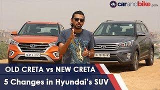 Old Creta VS New Creta: Top 5 Cool Changes on Hyundai's new SUV | NDTV carandbike