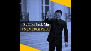 Jack Ma Success Story ! जॅक मा - अलिबाबा.कॉमच्या संस्थापकाचा अचंबित करणारा प्रवास !
