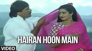 Hairan Hoon Main Full Song  Jawab Hum Denge  Jakie Shroff Sridevi